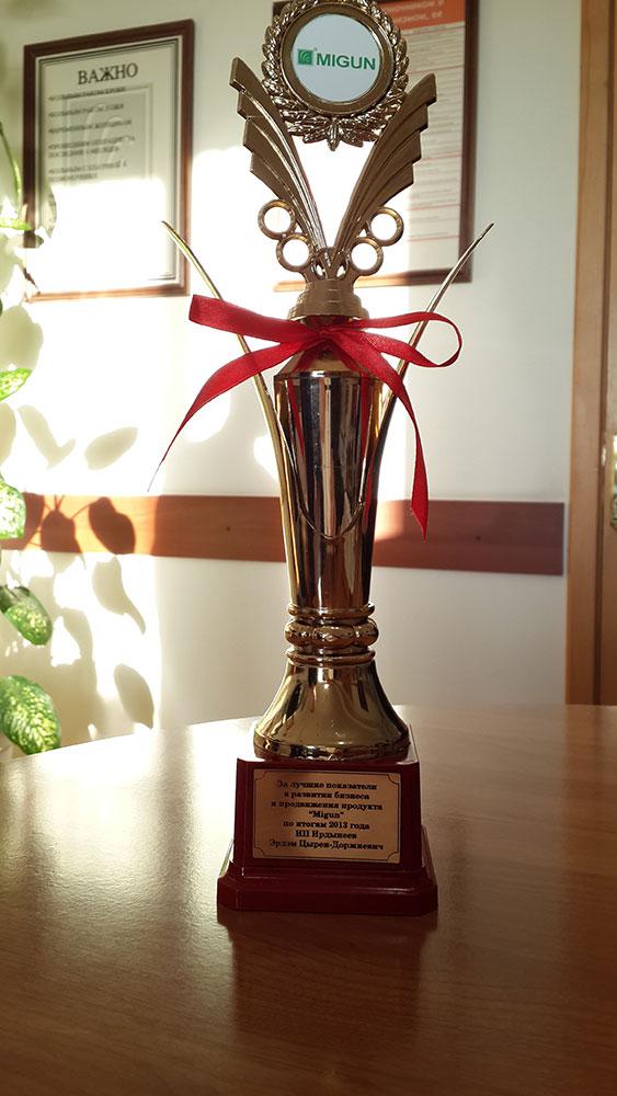 Награжден лучший дилер по итогам 2013